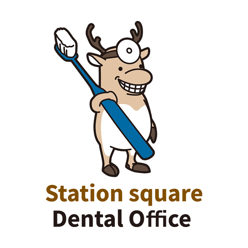 駅前歯科 様