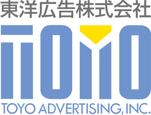 東洋広告株式会社